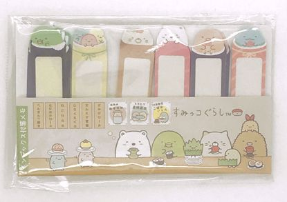 Buy Sumikkogurashi Small Sticky Notes / Page Marker Set - A