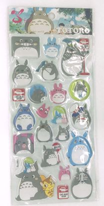 Buy Totoro Puffy Foam Sticker Sheet - B