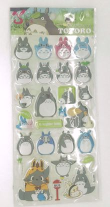 Buy Totoro Puffy Foam Sticker Sheet - C