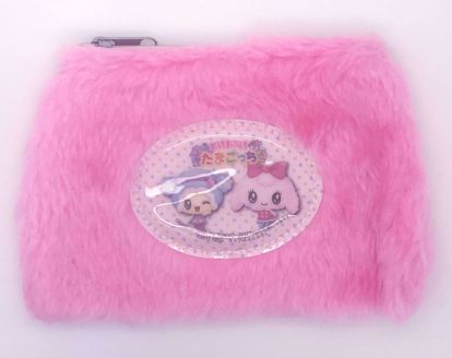 Buy Super Cute Pink Fluffy Tamagotchi Coin Purse