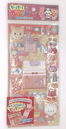 Buy Super Puffy Cute Raised Foam Sticker Sheet with Fold Out Scene - Kittie's Bedroom