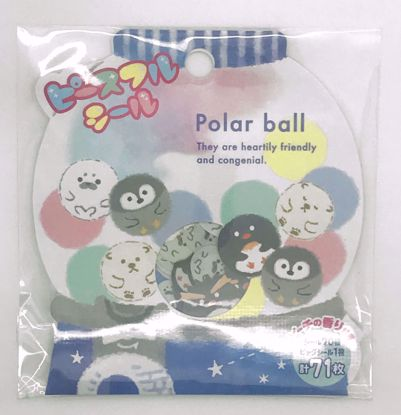 Buy Polar Ball Sticker Flakes Sack