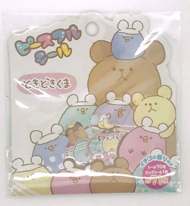 Buy Tokidoki Kuma Sticker Flakes Sack