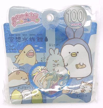 Buy Arctic Animals Sticker Flakes Sack
