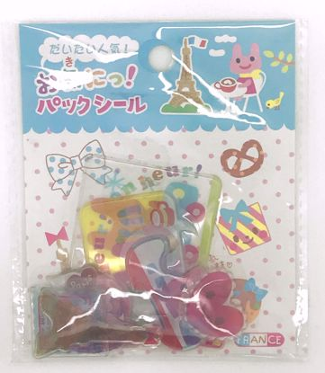 Buy Cute Raised Plastic Sticker Flakes Sack - Paris Theme