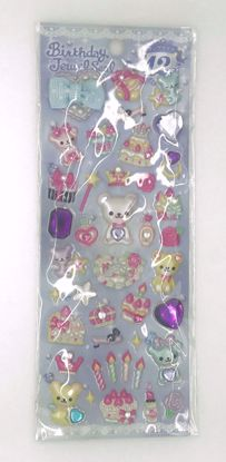 Buy Birthday Jewel Raised Foam Puffy Sticker Sheet with Jewels - December